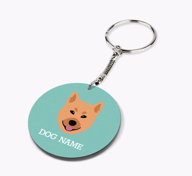 Personalised Finnish Spitz Icon Keyring