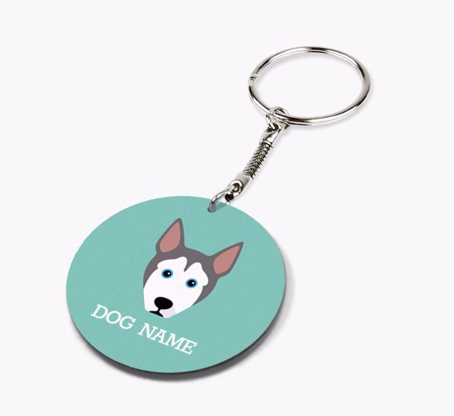 Personalised Pitsky Icon Keyring