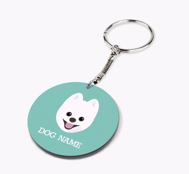 Personalised Pomsky Icon Keyring