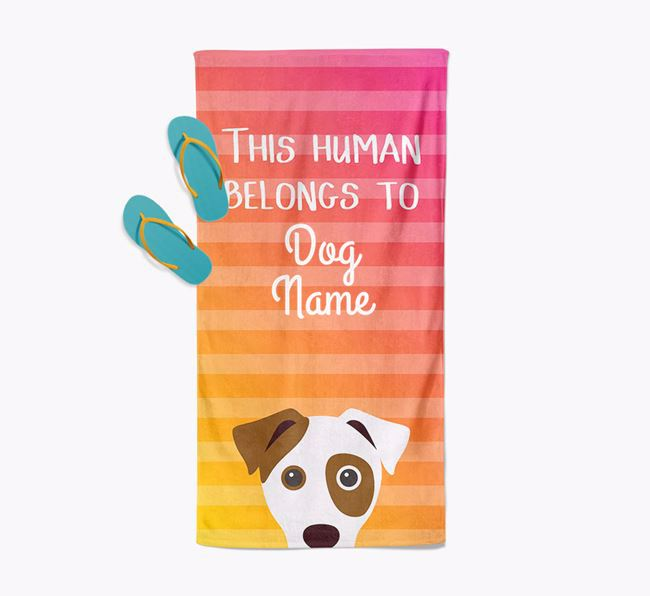Personalised Pool Towel 'This Human Belongs To ' with Dog Icon