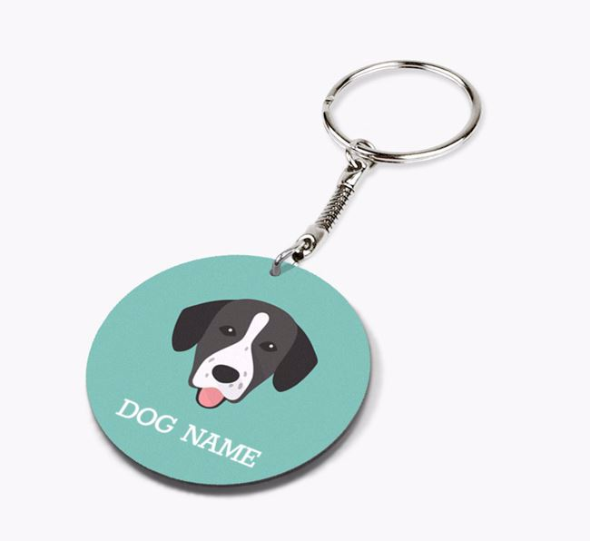 Personalised Springador Icon Keyring