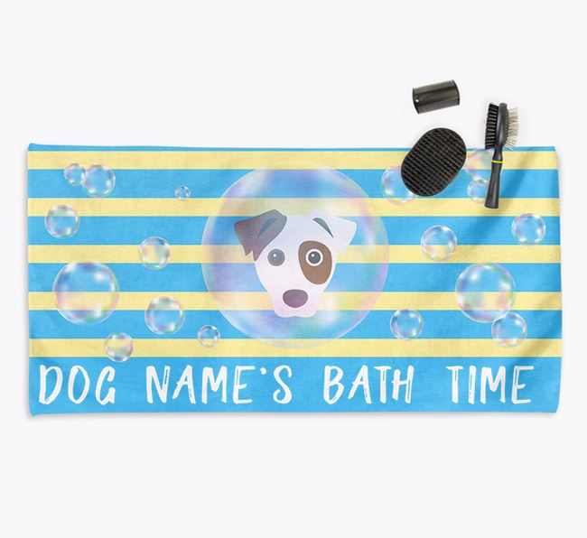 'Bathtime' Personalised Towel for your Dog